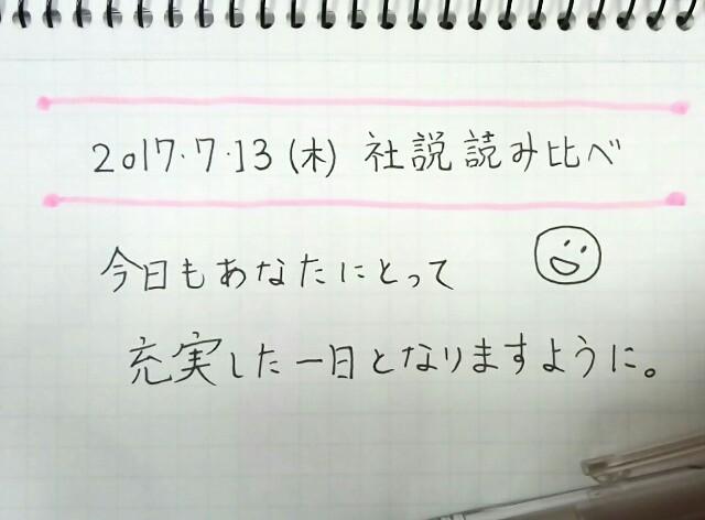 f:id:daishibass:20170710223812j:image