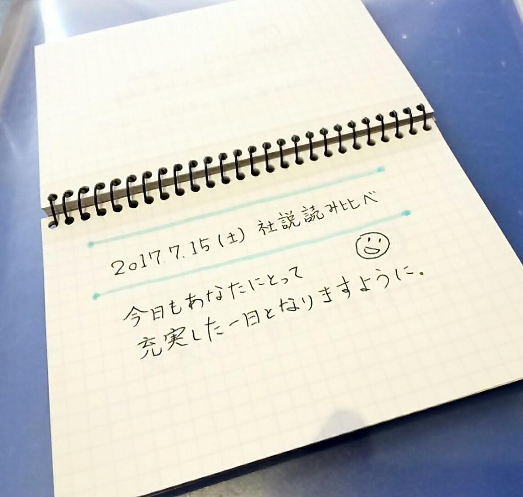 f:id:daishibass:20170715090949j:plain