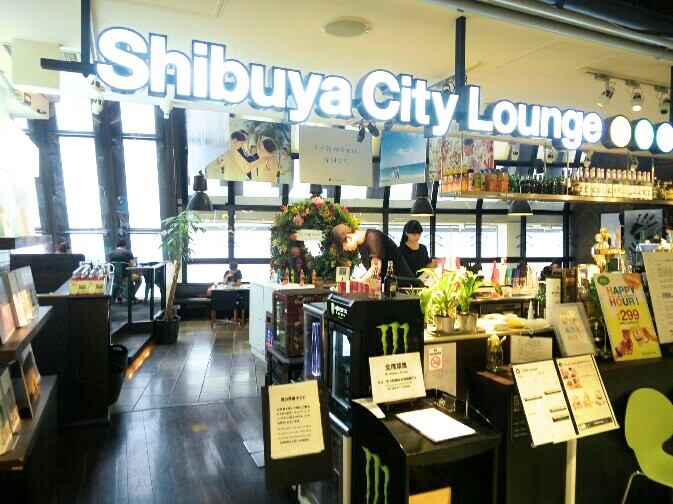 Shibuya City Lounge画