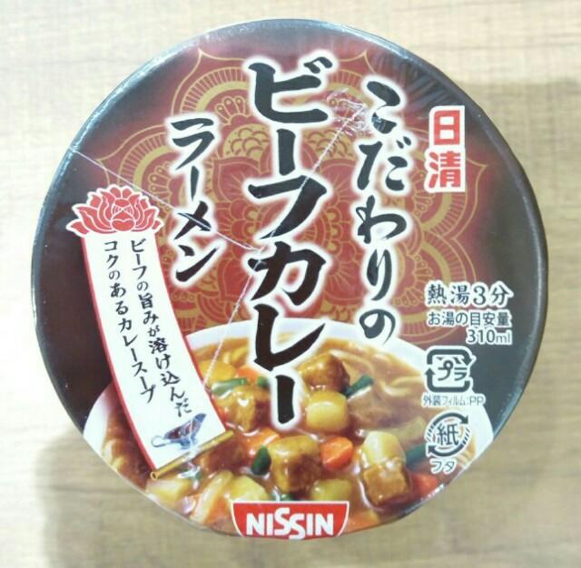 f:id:daishibass:20170812141915j:image