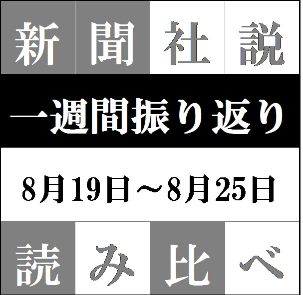 f:id:daishibass:20170821130104p:plain