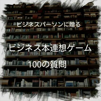 f:id:daishibass:20170828221104j:image