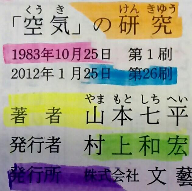 パイロット 蛍光ぺン フリクションライト SFL-60SL -6C 6色セット3