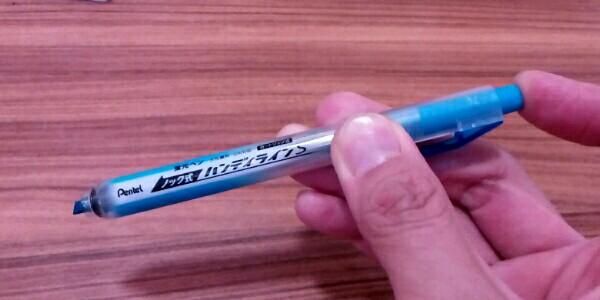 ぺんてる ノック式蛍光ペン ハンディラインS4