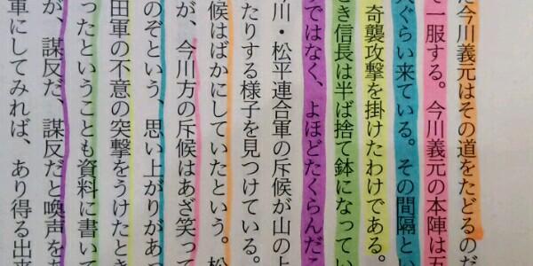 ぺんてる ノック式蛍光ペン ハンディラインS8