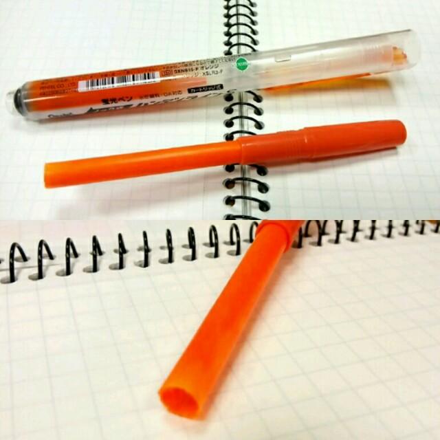 ぺんてる ノック式蛍光ペン ハンディラインS5