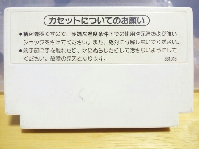 f:id:daishibass:20170917202753j:image