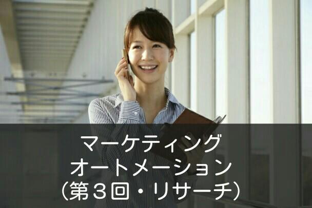 f:id:daishibass:20170923230745j:image