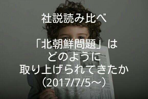 f:id:daishibass:20171010211327j:image