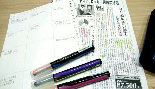 f:id:daishibass:20171017210032j:image