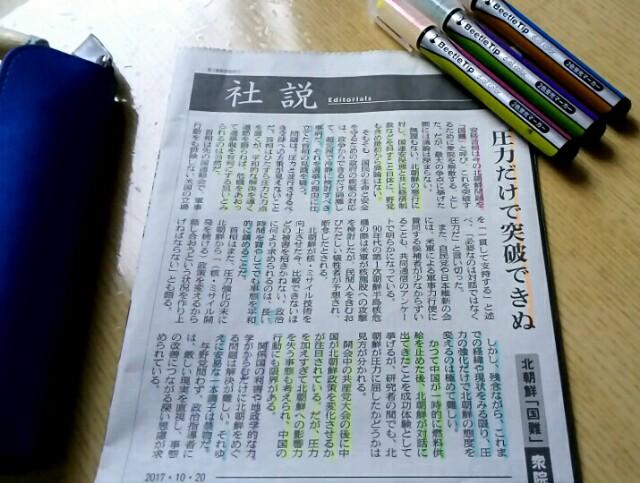 f:id:daishibass:20171021144059j:image