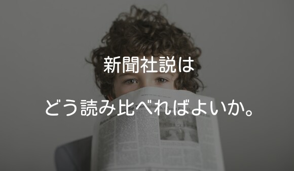 f:id:daishibass:20171108224311j:plain