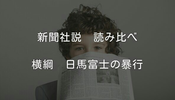 f:id:daishibass:20171118054527j:image