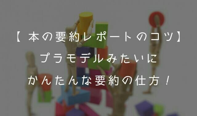 f:id:daishibass:20171119164650j:image