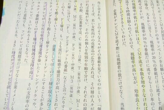 f:id:daishibass:20171119173402j:image