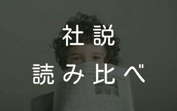 f:id:daishibass:20171124053739j:image