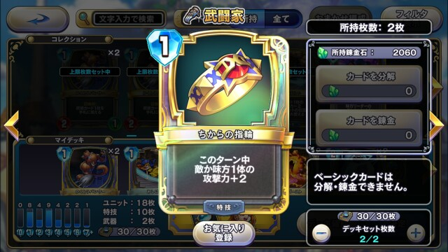 f:id:daishibass:20171125164618j:image