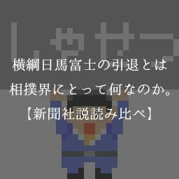 f:id:daishibass:20171203112150j:image