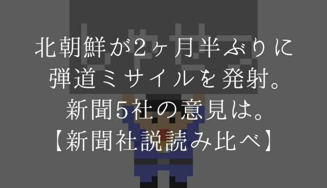 f:id:daishibass:20171203113759j:image