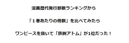f:id:daishibass:20171203170018p:plain