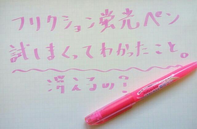 f:id:daishibass:20180317225836j:image