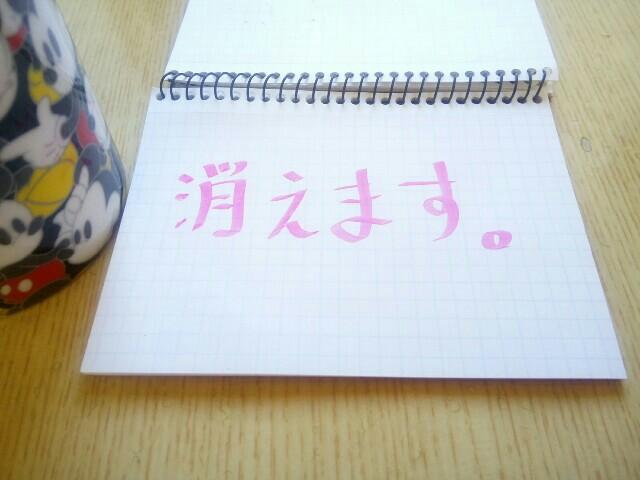 f:id:daishibass:20180318231718j:image