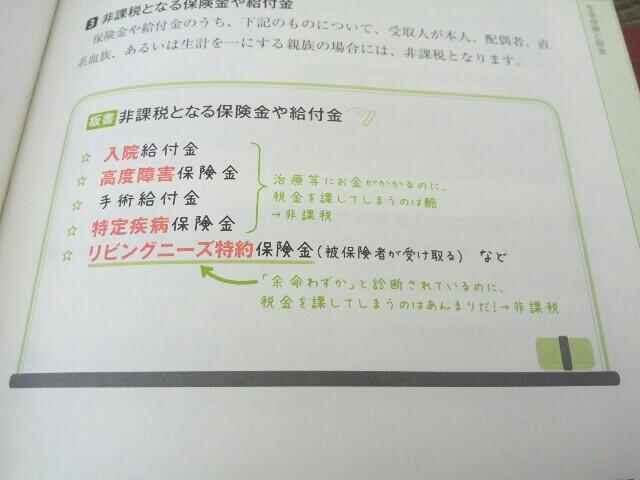 f:id:daishibass:20180324151916j:image