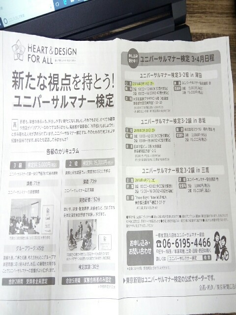 f:id:daishibass:20180527181337j:plain