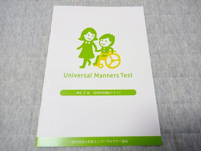 f:id:daishibass:20180527203620j:plain