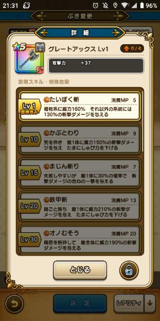 f:id:daishibass:20190912213809j:image