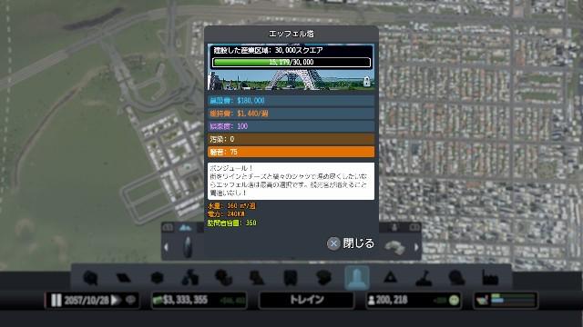 f:id:daishibass:20211014071623j:image