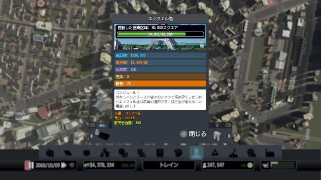 f:id:daishibass:20211017152635j:image