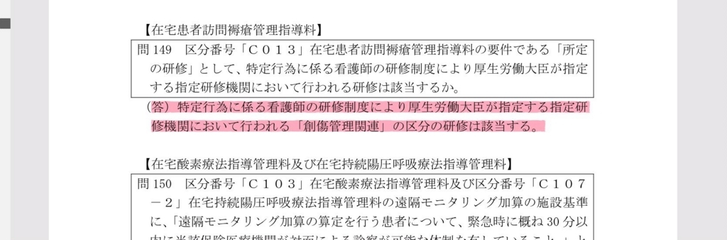 f:id:daishirono:20180401151915j:plain