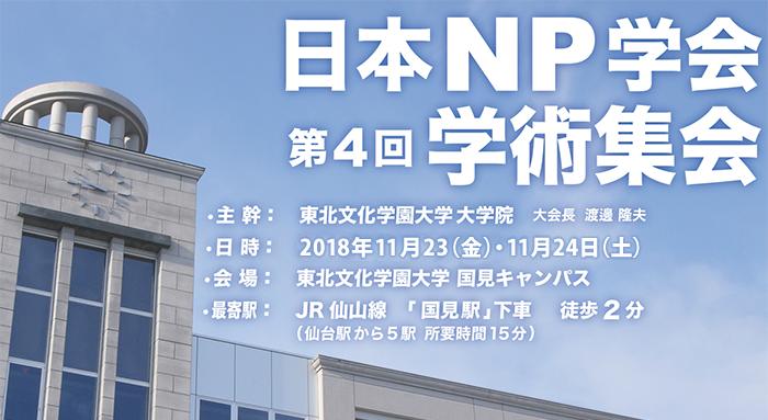 f:id:daishirono:20180910185125p:plain