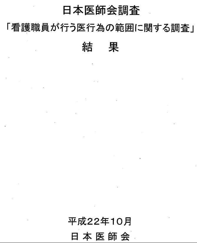 f:id:daishirono:20180921135757p:plain