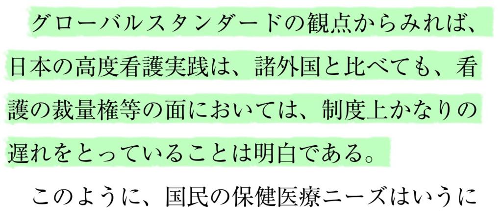 f:id:daishirono:20180928153215p:plain