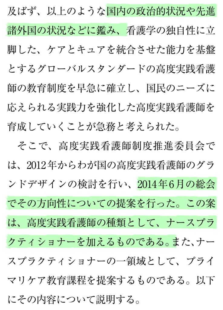 f:id:daishirono:20180928153412p:plain