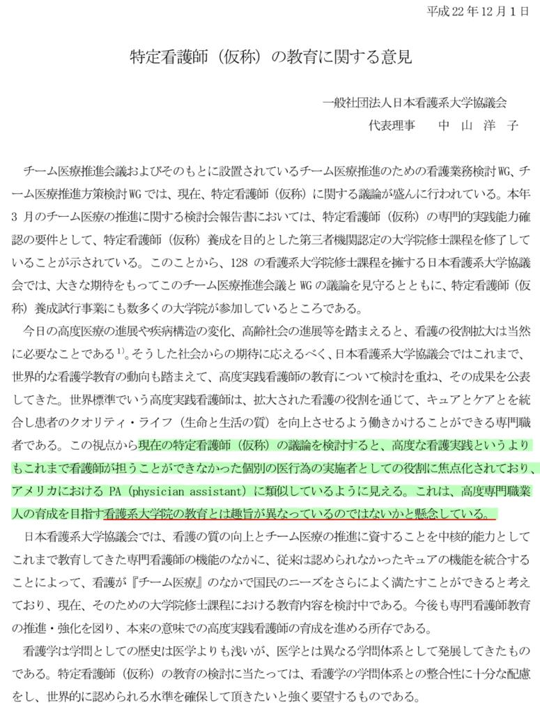 f:id:daishirono:20180928153845p:plain