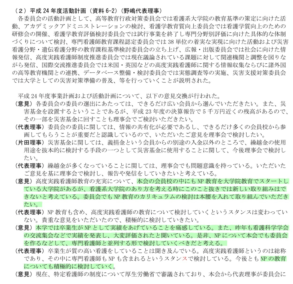 f:id:daishirono:20180928154009p:plain
