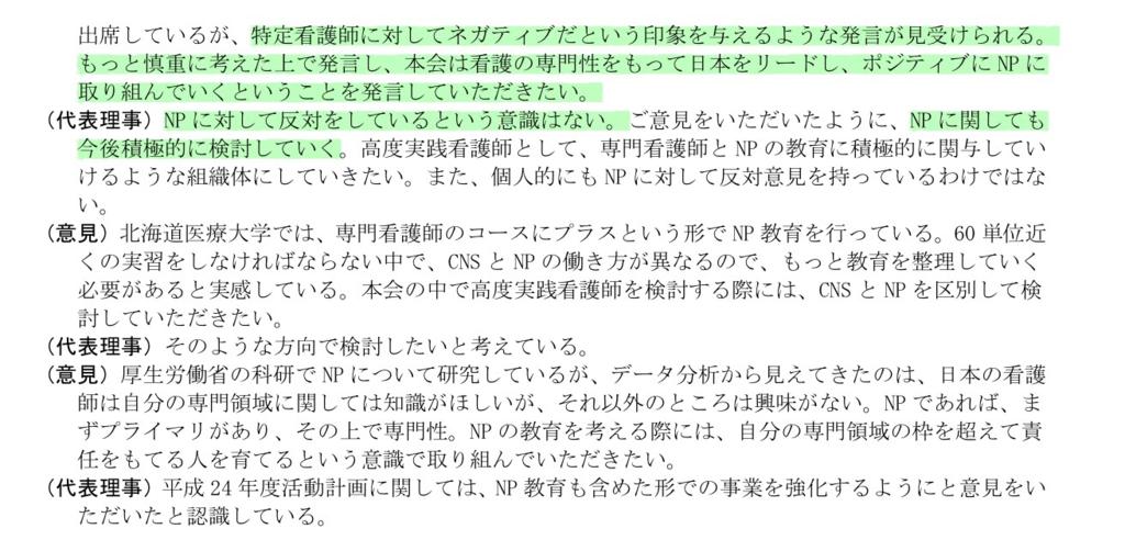 f:id:daishirono:20180928154507p:plain