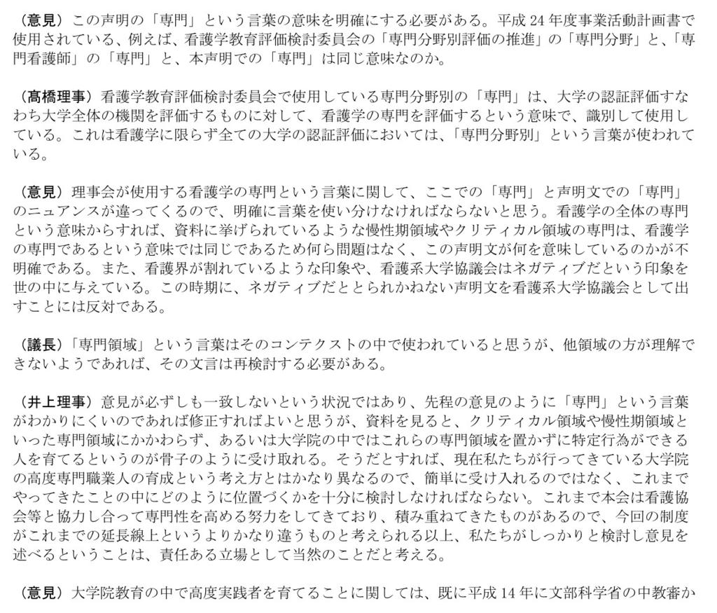 f:id:daishirono:20180928154726p:plain