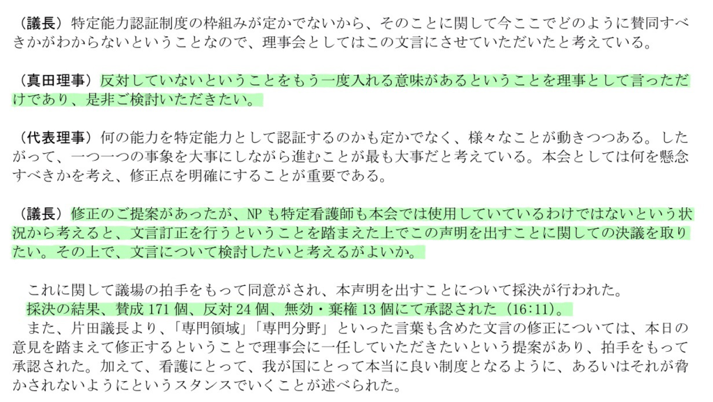 f:id:daishirono:20180928164447p:plain