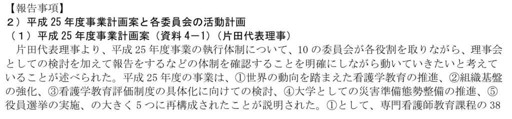 f:id:daishirono:20180928164610p:plain