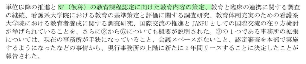 f:id:daishirono:20180928164618p:plain