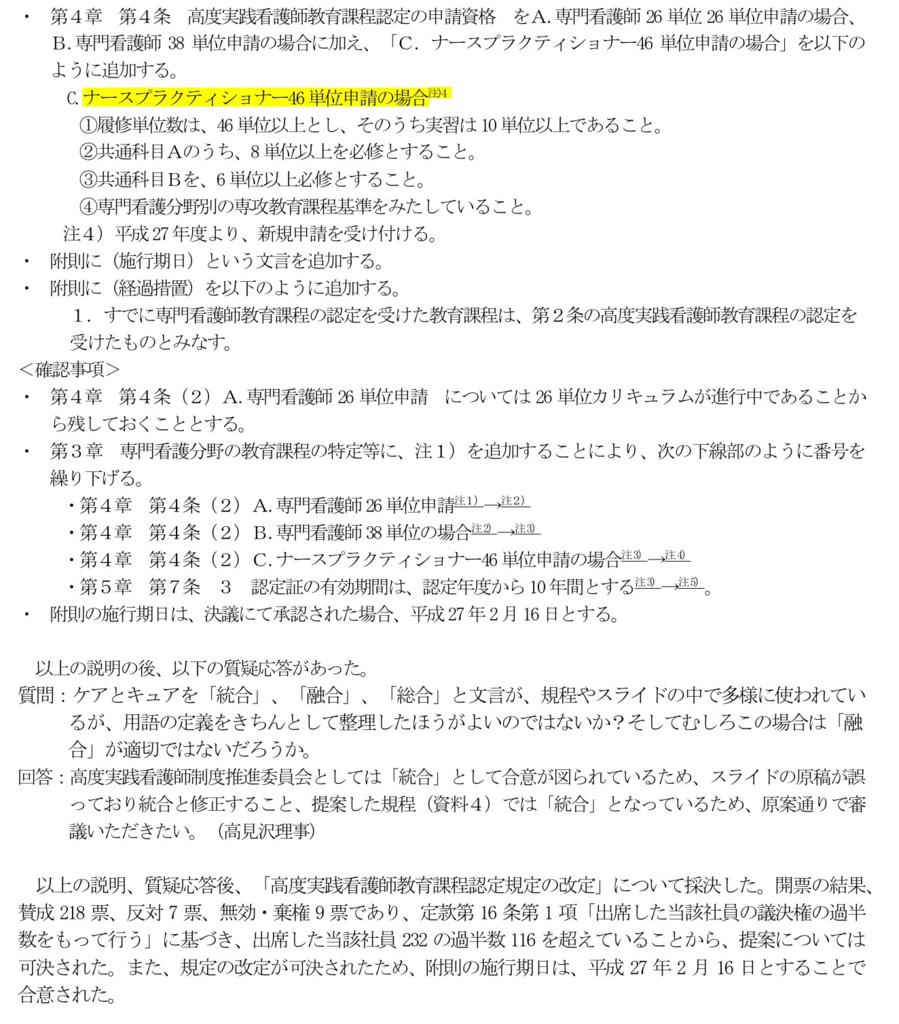 f:id:daishirono:20180928164739p:plain