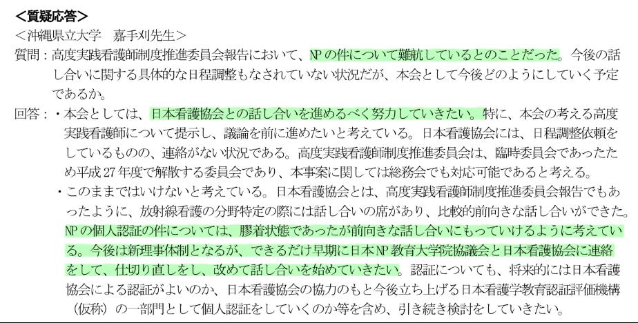 f:id:daishirono:20180928164836p:plain