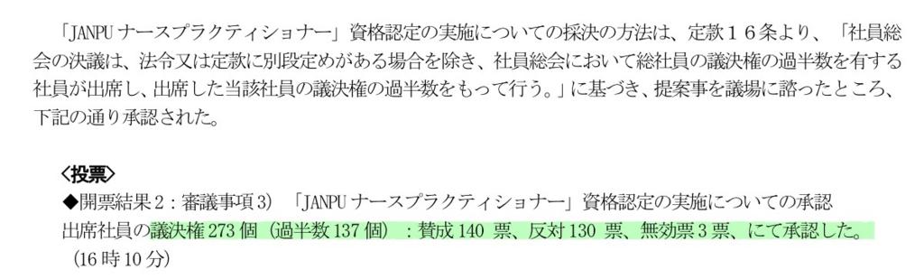 f:id:daishirono:20180928165053p:plain