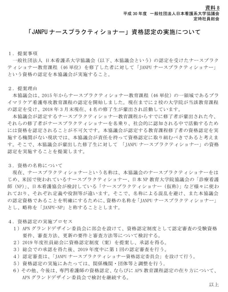 f:id:daishirono:20180928165134p:plain