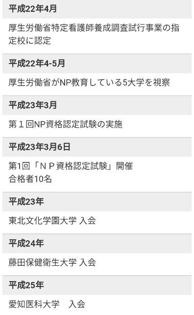 f:id:daishirono:20180930054424j:image