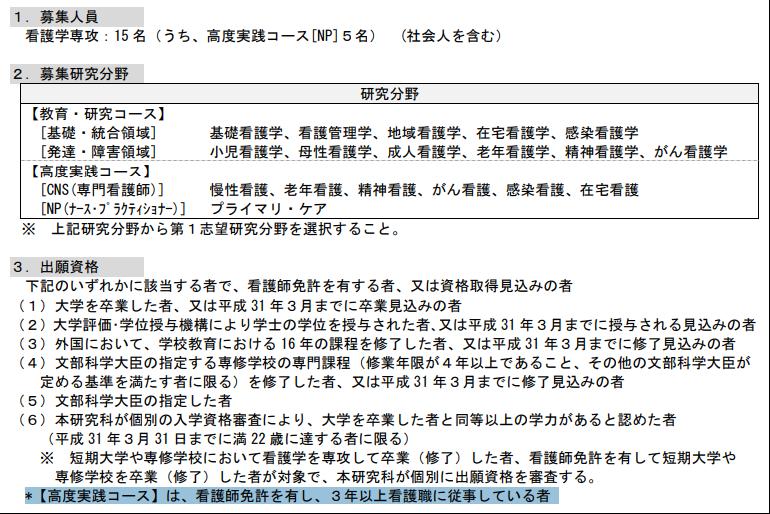f:id:daishirono:20181110133434p:plain